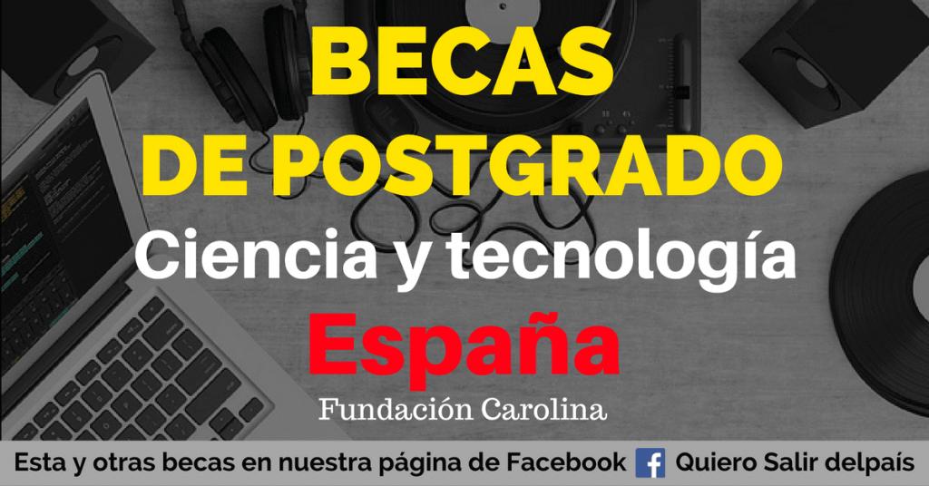 Becas de arte en ciencia y tecnología en España